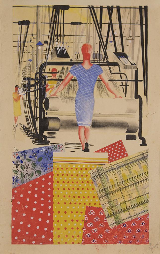"""Пименов Ю.І. """"Ткаля. Плакат"""" 1930"""