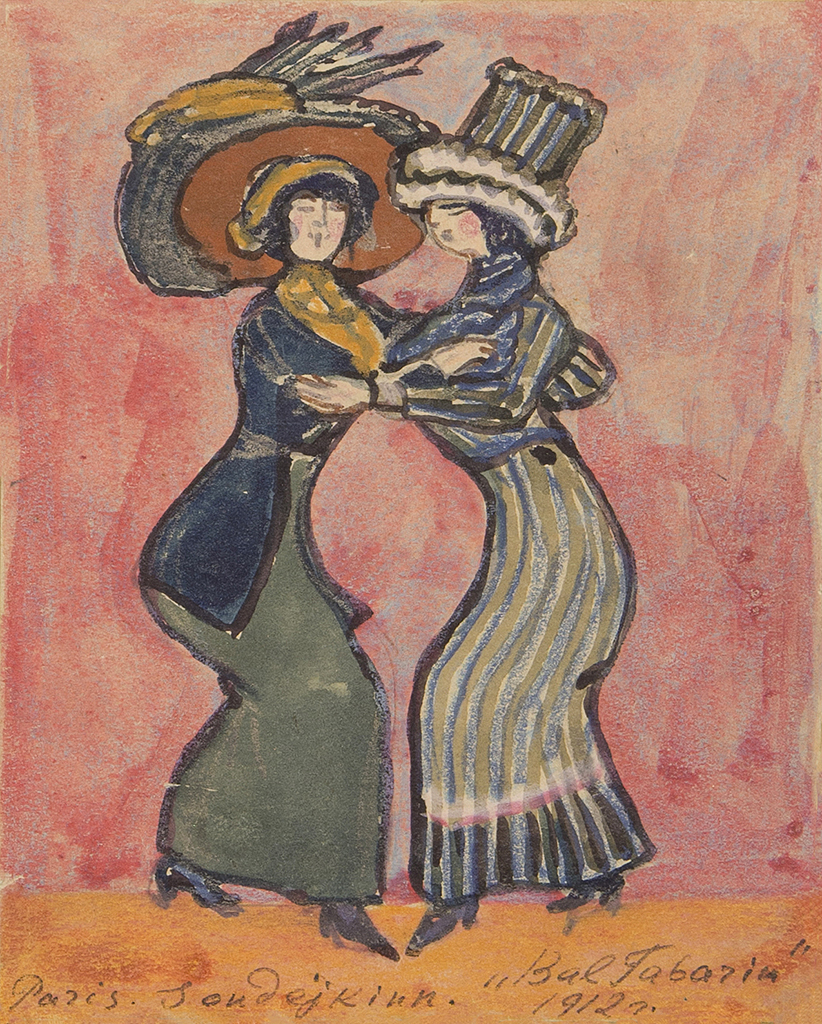"Судейкін С.Ю. ""Карнавал. Париж"" 1912"